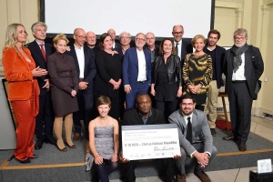 Alfred Fried Photography Award ceremony 2017_113